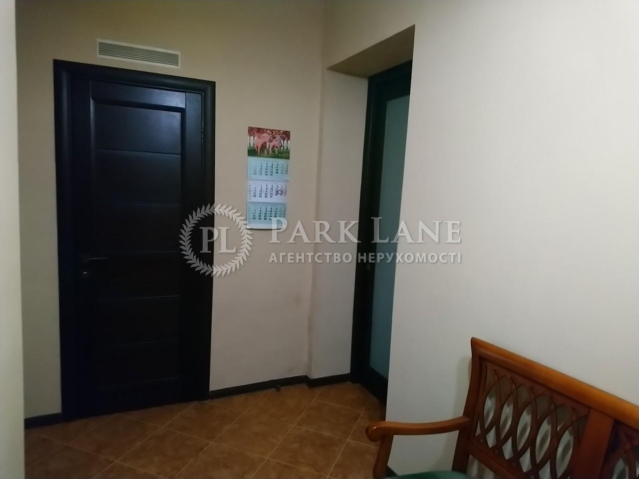 Квартира ул. Очаковская, 8, Киев, R-29269 - Фото 20