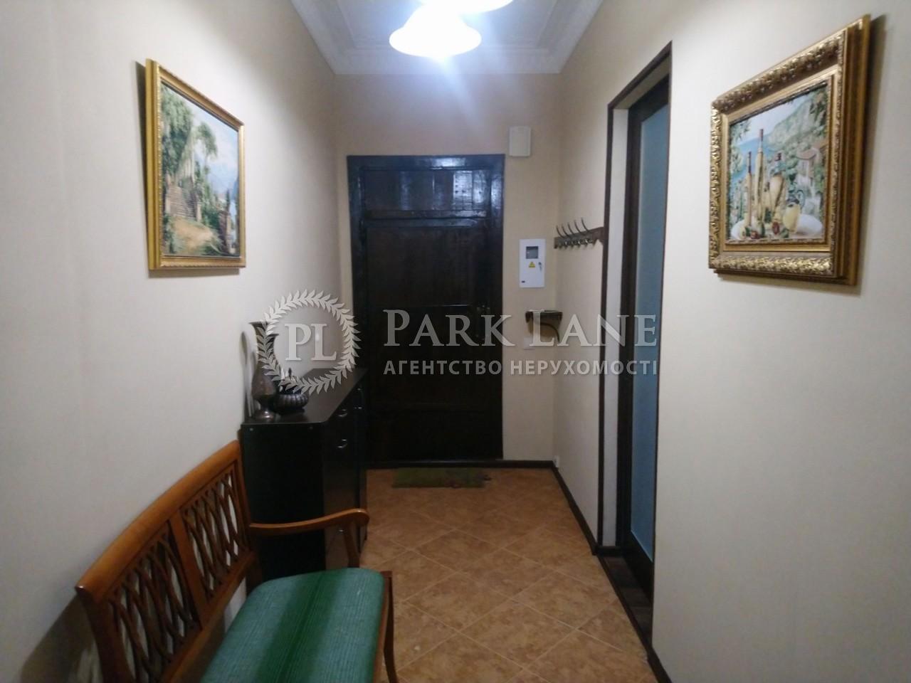 Квартира ул. Очаковская, 8, Киев, R-29269 - Фото 21