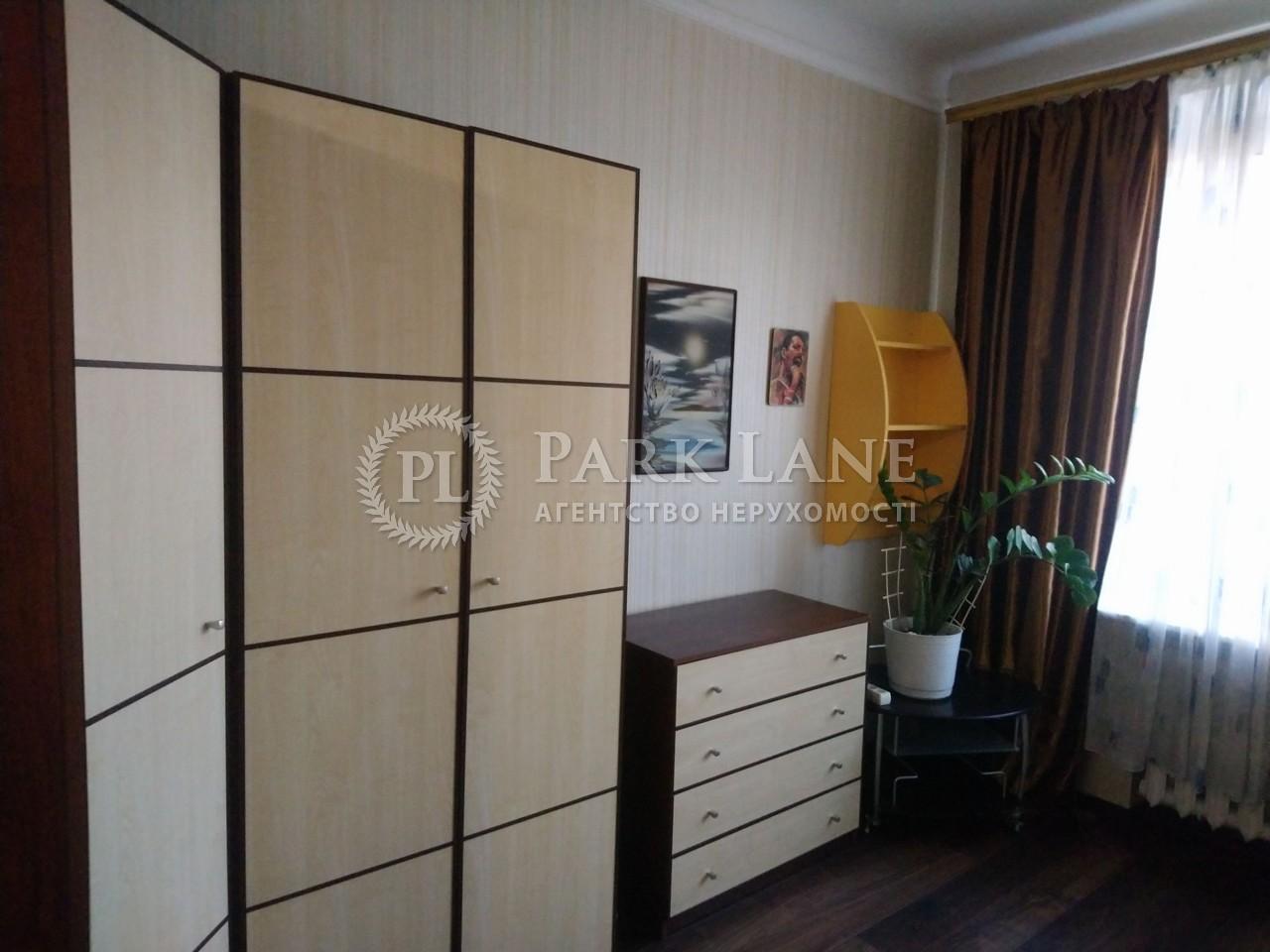 Квартира ул. Очаковская, 8, Киев, R-29269 - Фото 9
