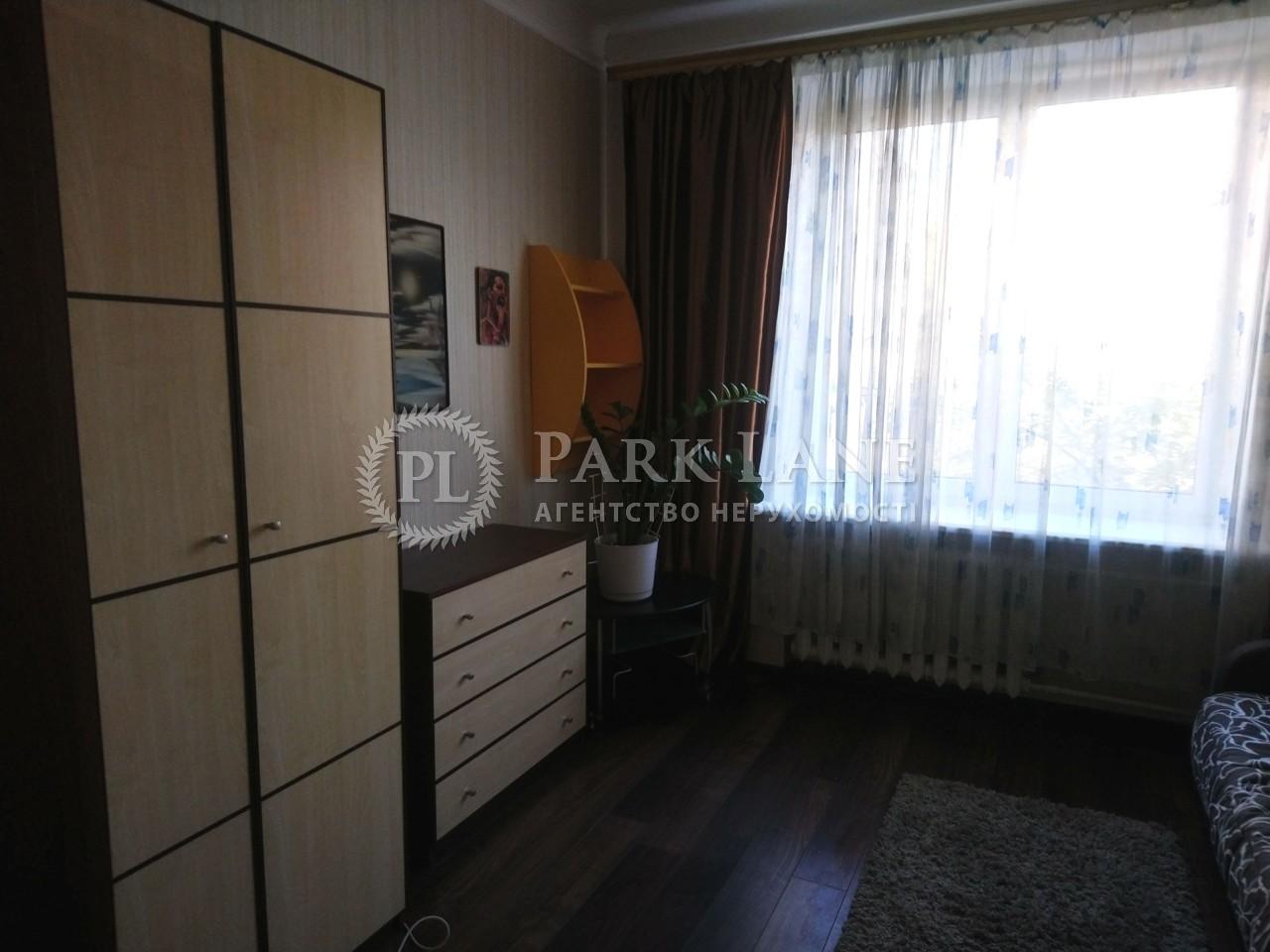 Квартира ул. Очаковская, 8, Киев, R-29269 - Фото 10