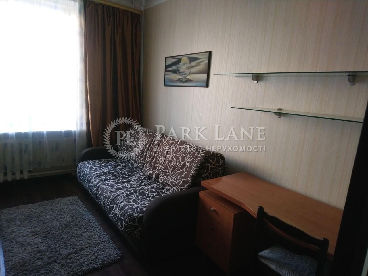 Квартира ул. Очаковская, 8, Киев, R-29269 - Фото 7