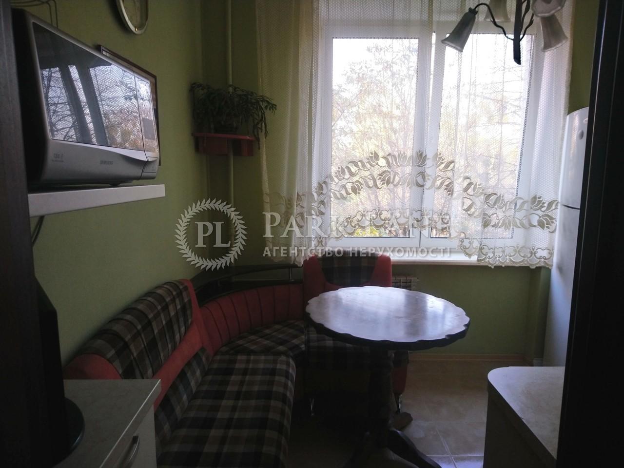 Квартира ул. Очаковская, 8, Киев, R-29269 - Фото 12