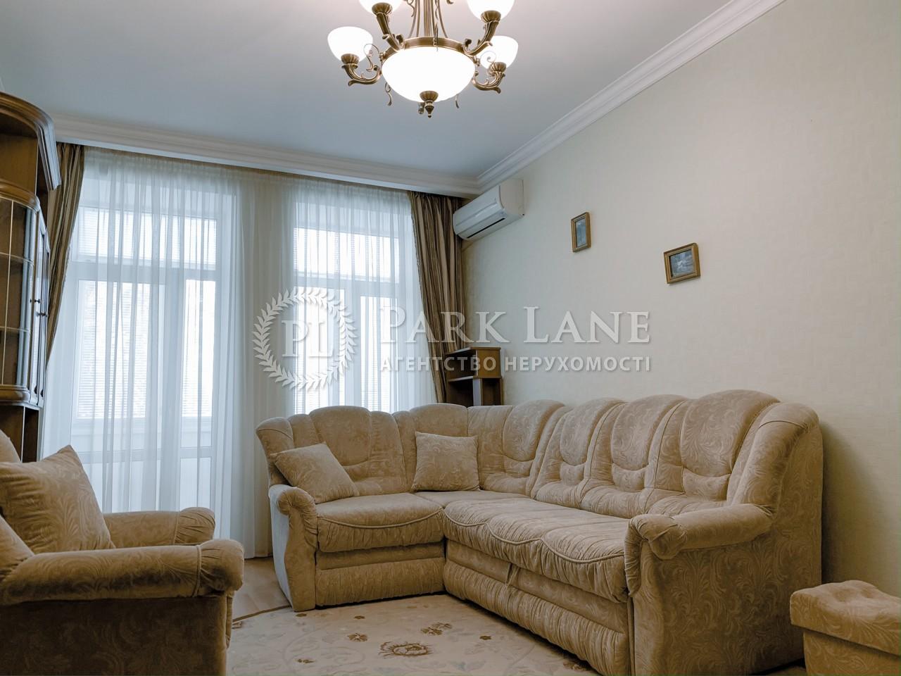 Квартира Дружбы Народов бульв., 7, Киев, R-29271 - Фото 3