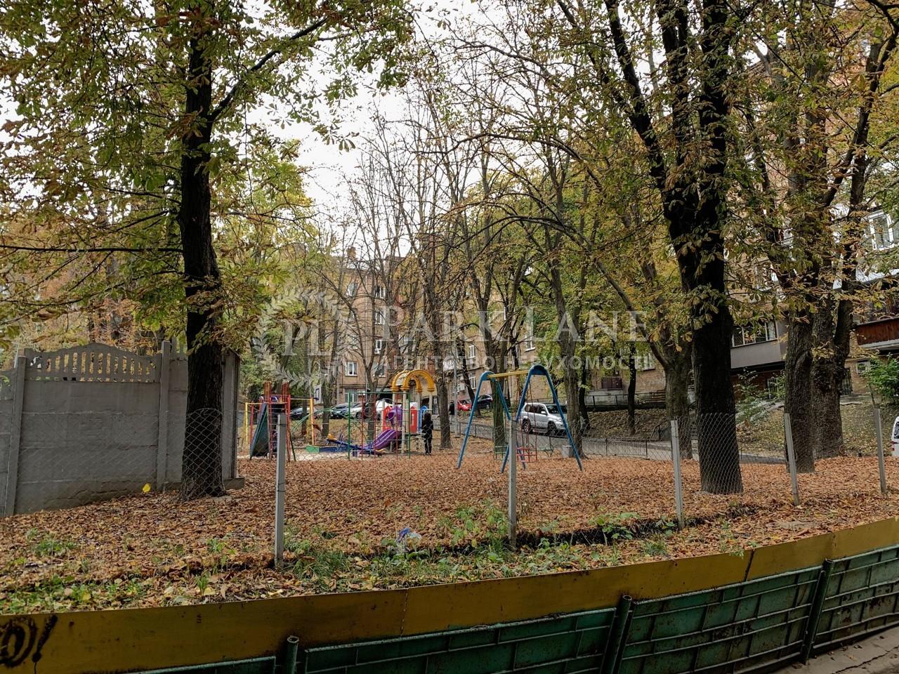 Квартира Дружбы Народов бульв., 7, Киев, R-29271 - Фото 18