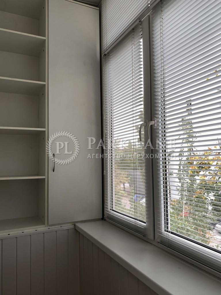 Квартира Дружбы Народов бульв., 7, Киев, R-29271 - Фото 13