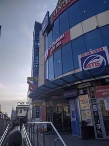 Коммерческая недвижимость, B-99503, Довженко, Шевченковский район