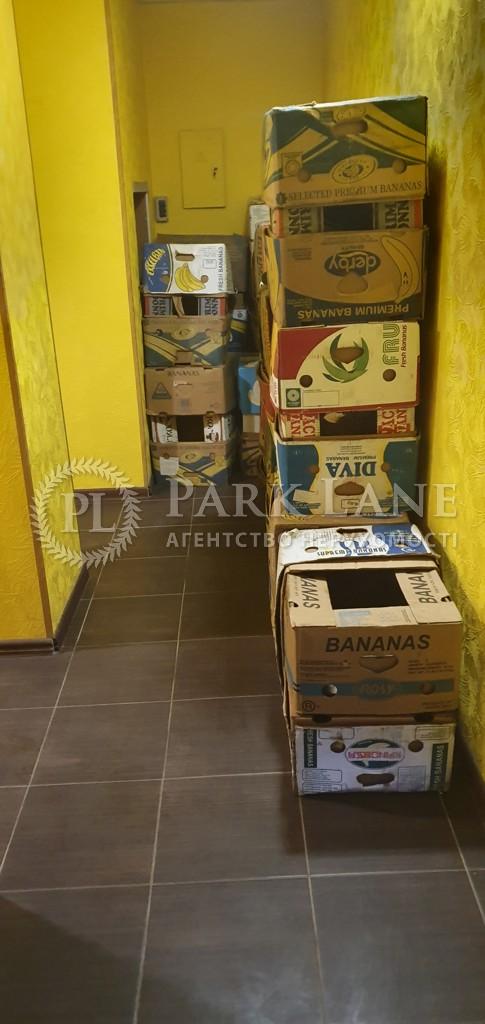 Нежилое помещение, Соборности просп. (Воссоединения), Киев, L-27155 - Фото 7