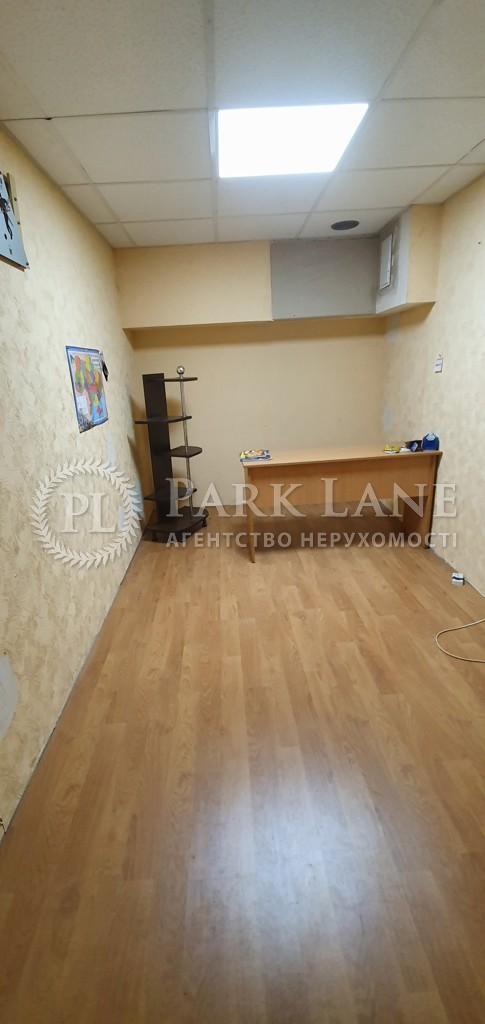 Нежилое помещение, Соборности просп. (Воссоединения), Киев, L-27155 - Фото 4