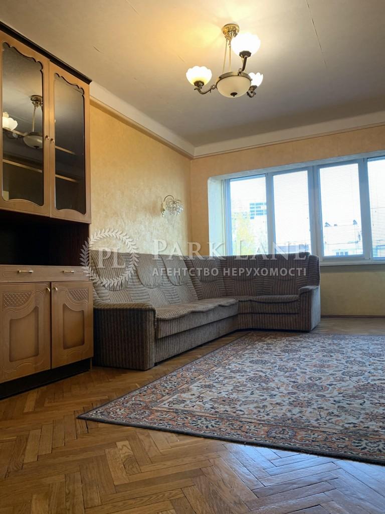 Квартира Победы просп., 25, Киев, Z-585263 - Фото 3
