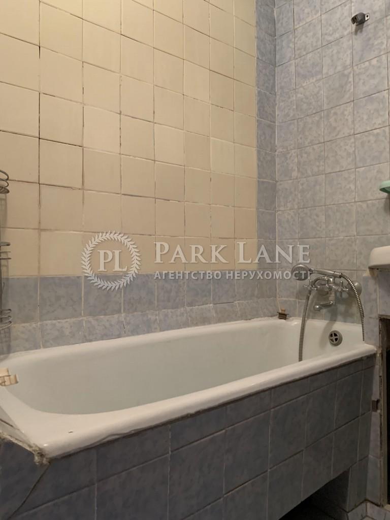 Квартира Победы просп., 25, Киев, Z-585263 - Фото 16