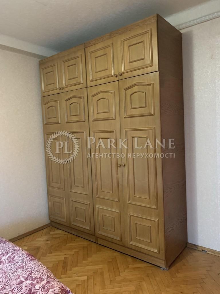 Квартира Победы просп., 25, Киев, Z-585263 - Фото 12