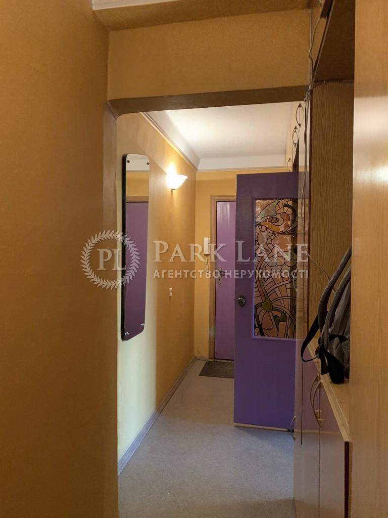 Квартира Победы просп., 25, Киев, Z-585263 - Фото 20