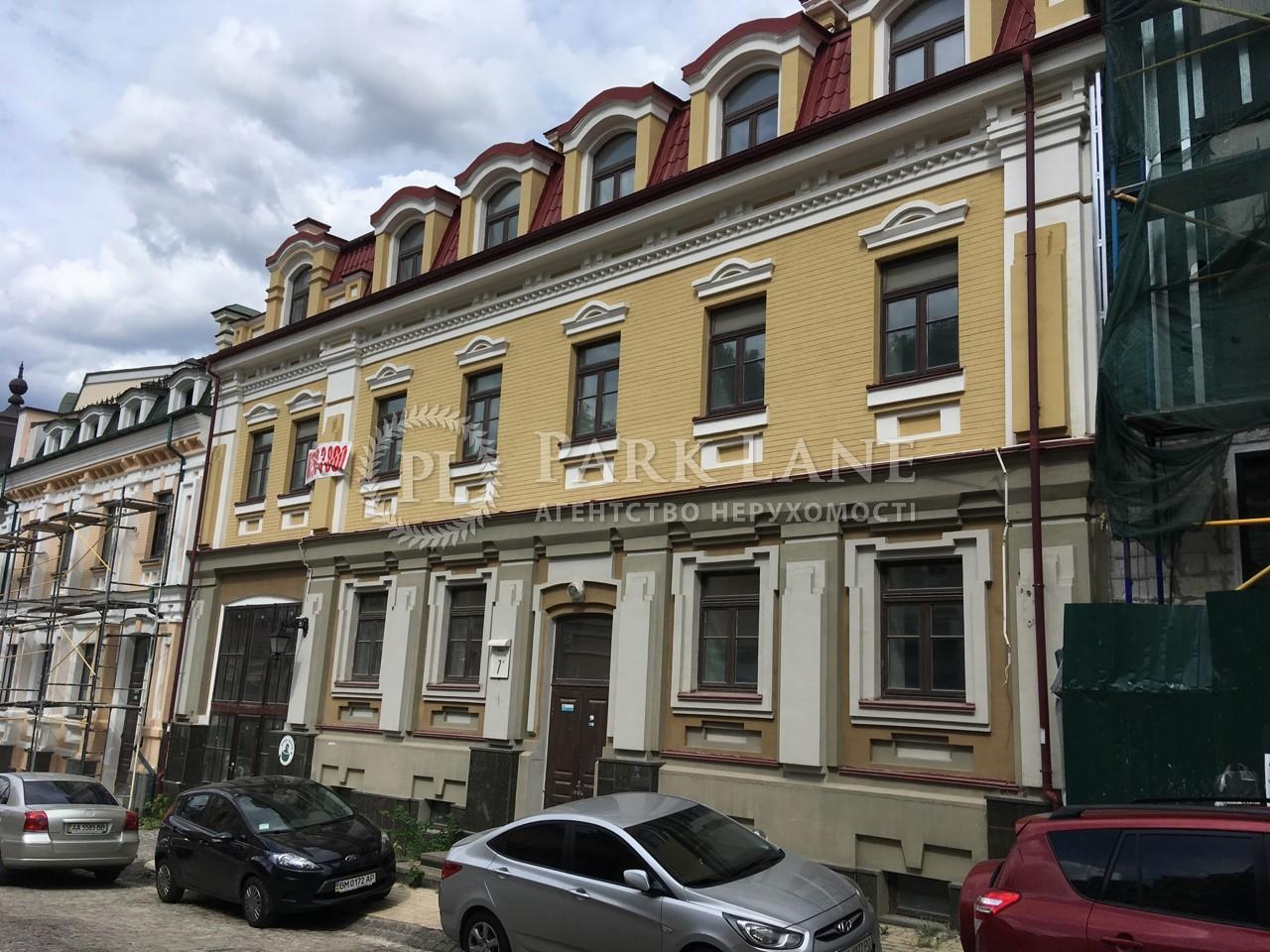 Нежилое помещение, ул. Гончарная, Киев, L-27595 - Фото 1