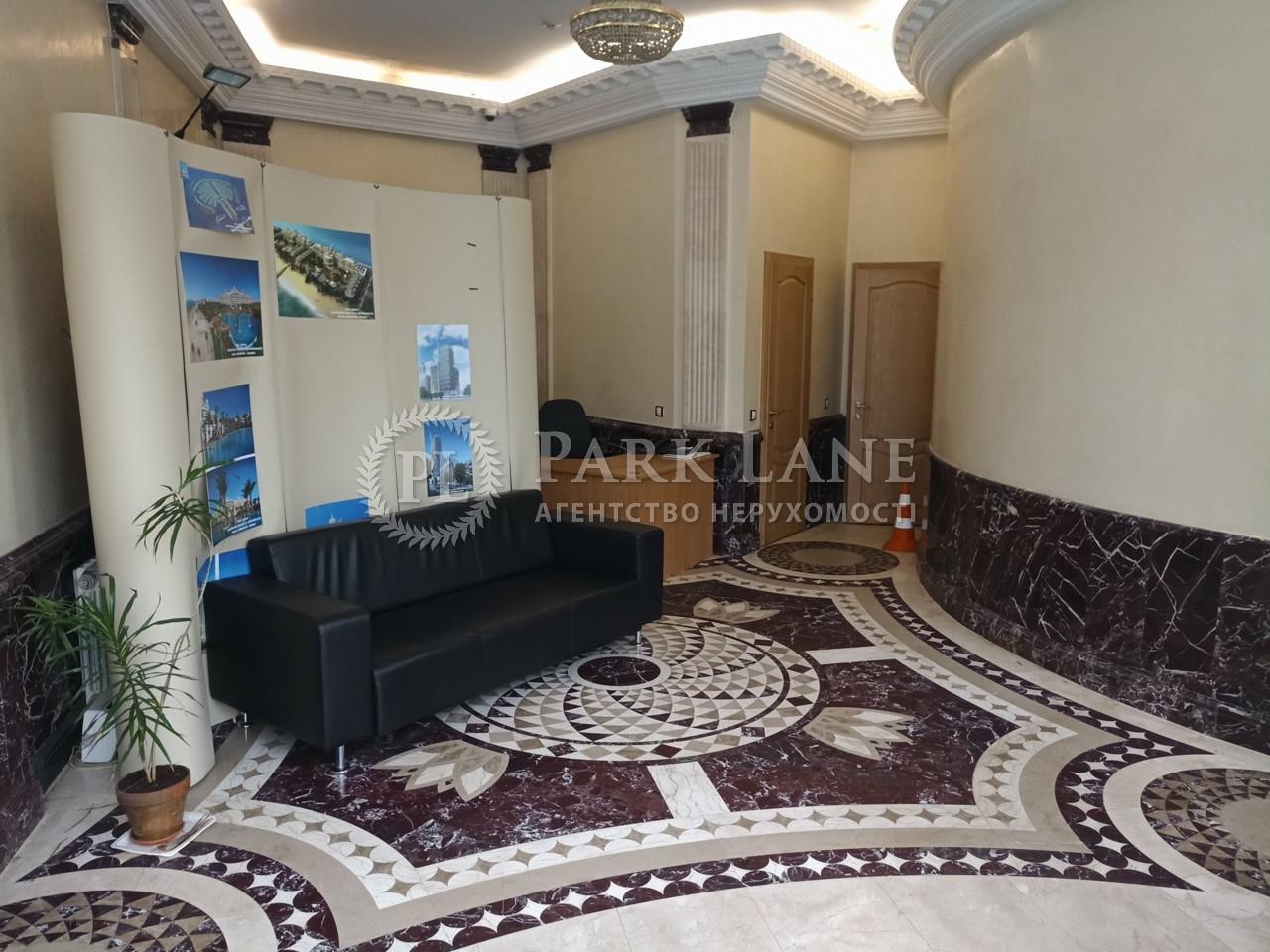 Офис, B-99014, Леси Украинки бульв., Киев - Фото 4