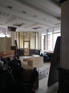 Офис, B-99014, Леси Украинки бульв., Киев - Фото 6
