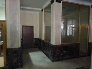 Офис, B-99014, Леси Украинки бульв., Киев - Фото 8