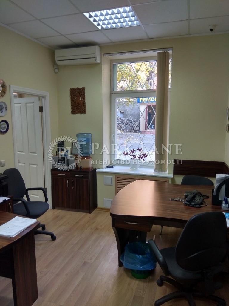 Офис, ул. Бассейная, Киев, Z-628656 - Фото 3