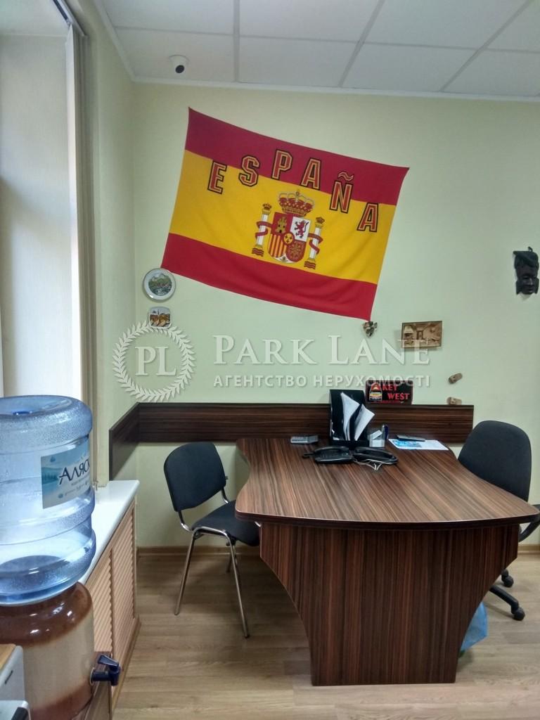 Офис, ул. Бассейная, Киев, Z-628656 - Фото 5