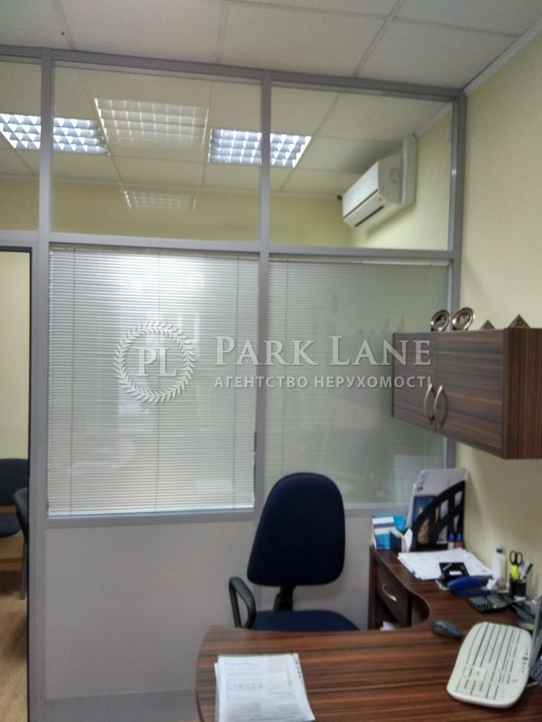 Офис, ул. Бассейная, Киев, Z-628656 - Фото 6
