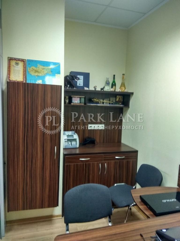 Офис, ул. Бассейная, Киев, Z-628656 - Фото 8