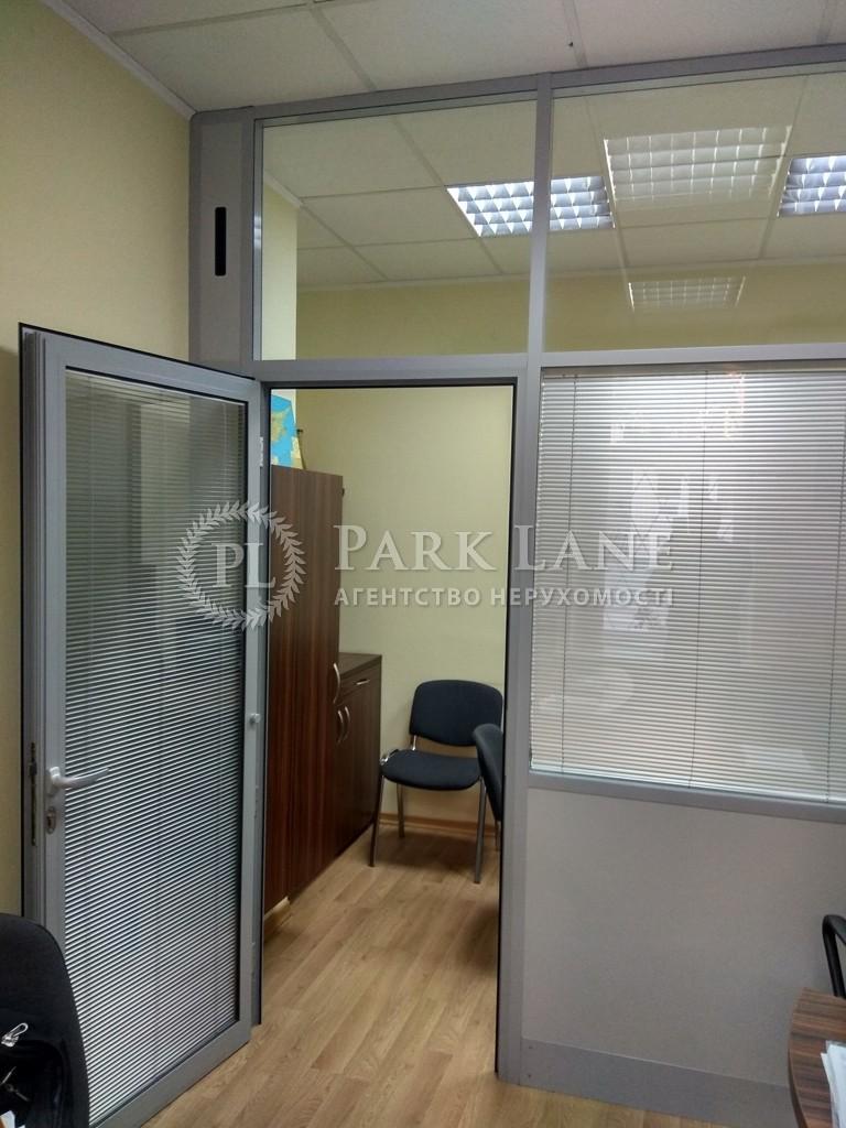 Офис, ул. Бассейная, Киев, Z-628656 - Фото 9
