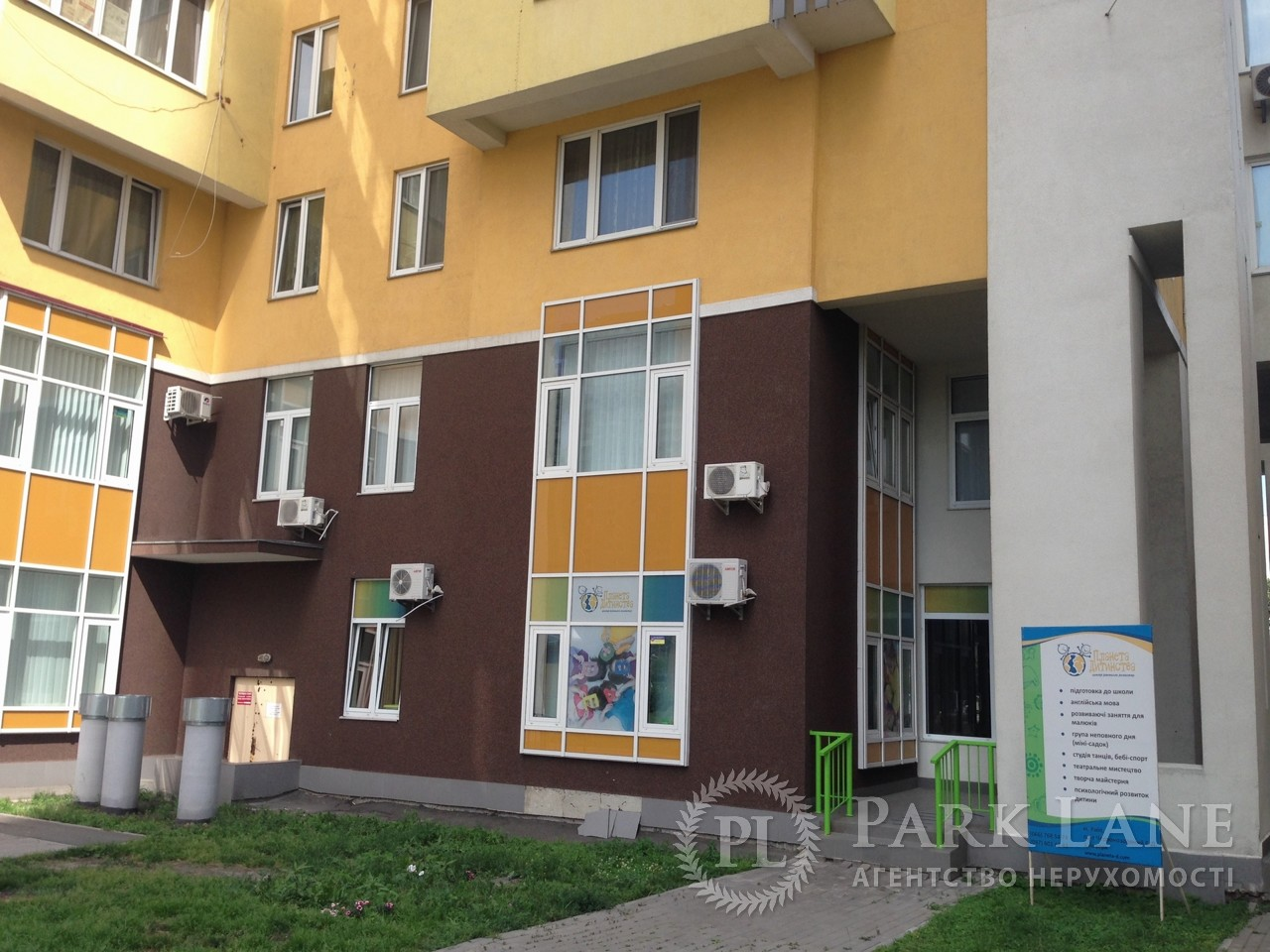 Офис, Лобановского просп. (Краснозвездный просп.), Киев, R-29335 - Фото 6