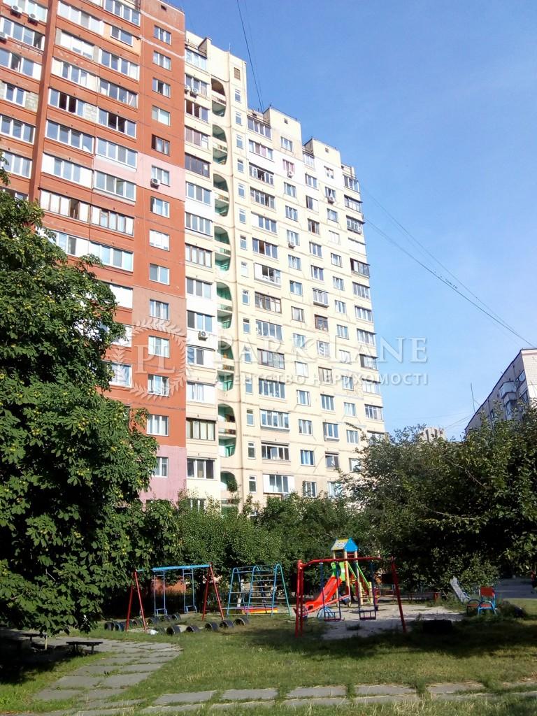 Квартира Харьковское шоссе, 59, Киев, Z-48491 - Фото 3