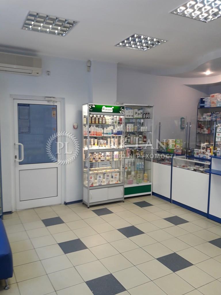 Аптека, Приречная, Киев, Z-1749807 - Фото 5