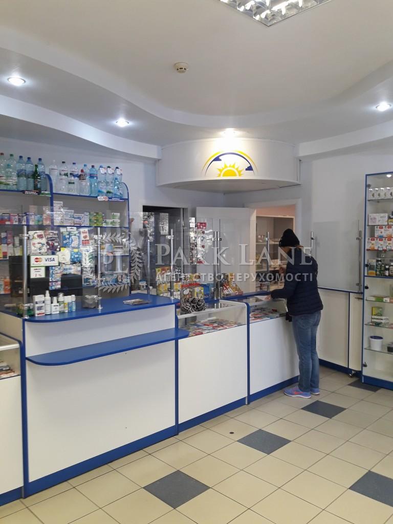 Аптека, Приречная, Киев, Z-1749807 - Фото 6