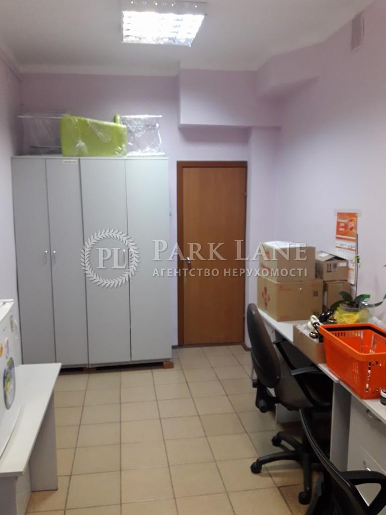 Аптека, Приречная, Киев, Z-1749807 - Фото 8