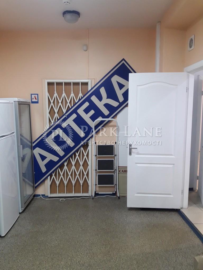 Аптека, Приречная, Киев, Z-1749807 - Фото 10