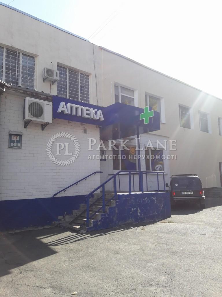 Аптека, Приречная, Киев, Z-1749807 - Фото 3