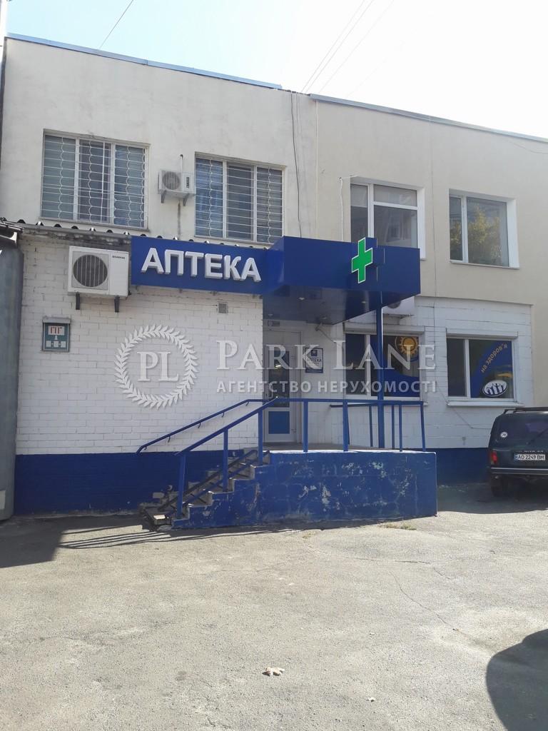 Аптека, Приречная, Киев, Z-1749807 - Фото 4
