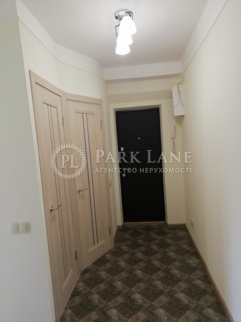 Квартира ул. Донецкая, 7, Киев, R-29309 - Фото 15