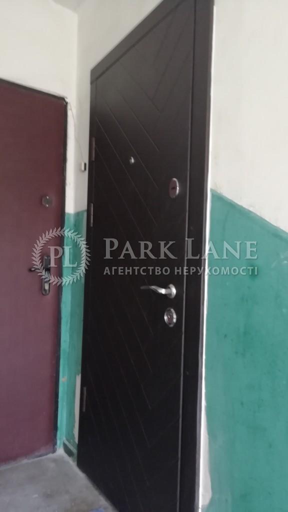 Квартира ул. Донецкая, 7, Киев, R-29309 - Фото 16
