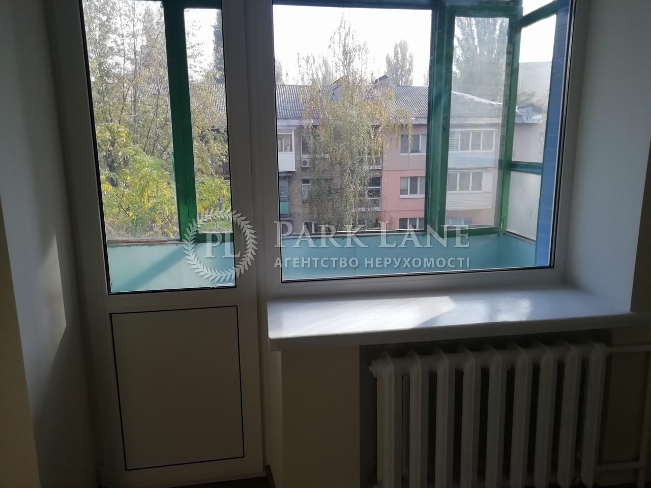 Квартира ул. Донецкая, 7, Киев, R-29309 - Фото 12