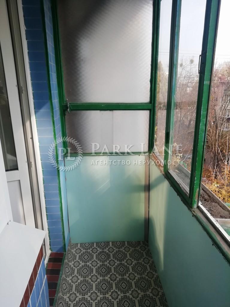 Квартира ул. Донецкая, 7, Киев, R-29309 - Фото 13