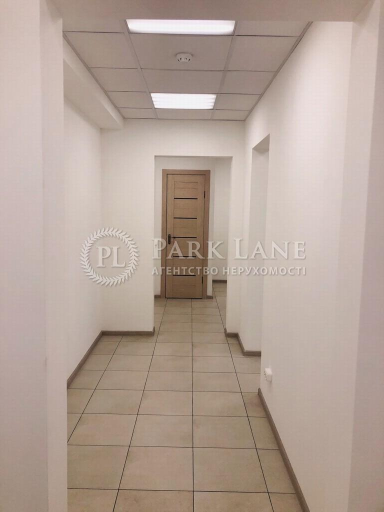 Нежилое помещение, ул. Гмыри Бориса, Киев, N-21408 - Фото 9