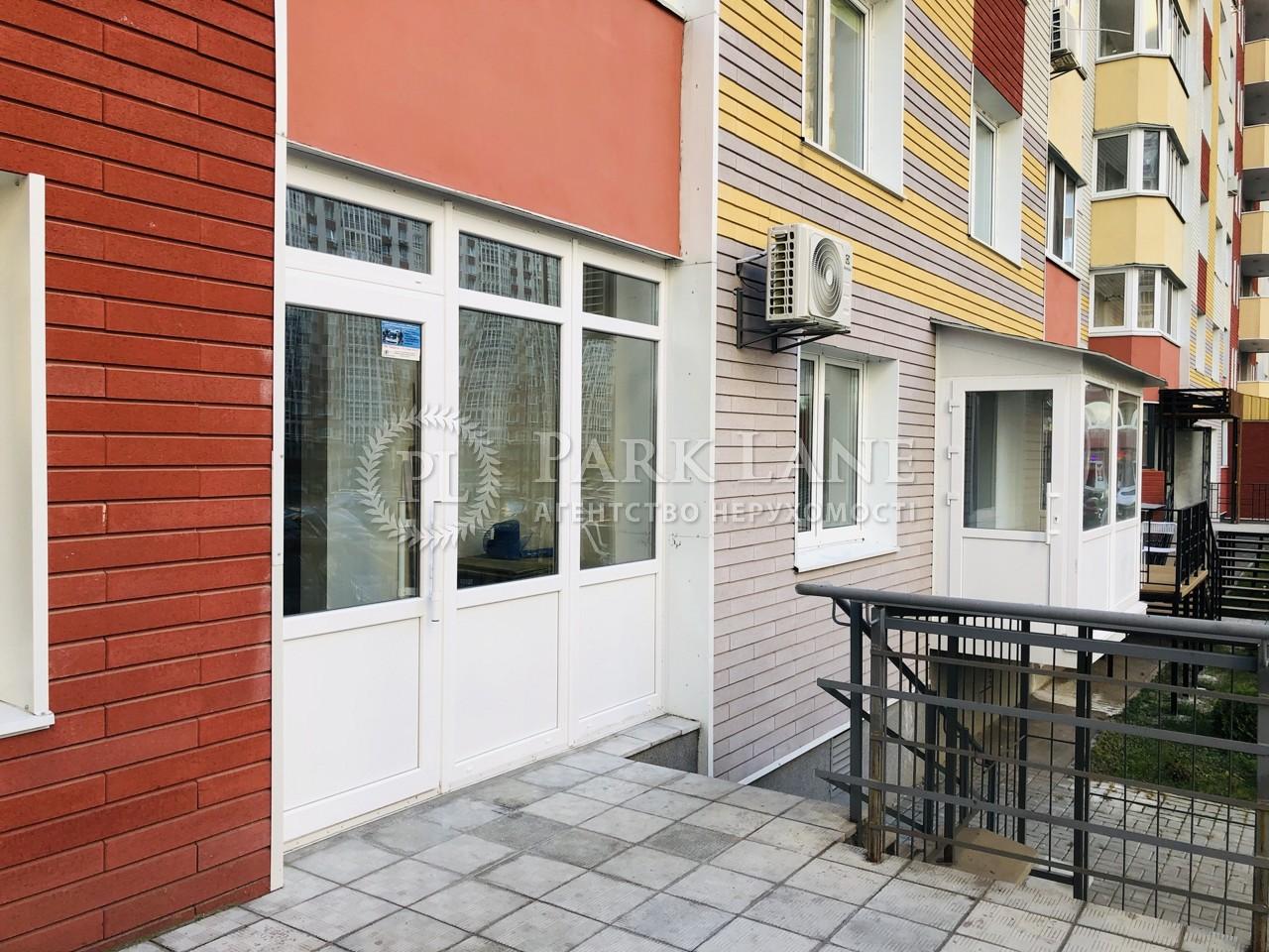 Нежилое помещение, ул. Гмыри Бориса, Киев, N-21408 - Фото 11