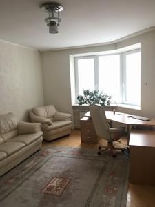 Квартира B-99656, Ереванская, 30, Киев - Фото 8