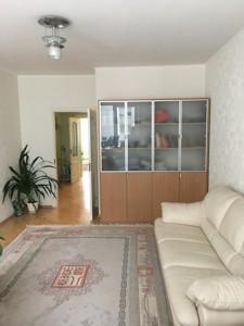 Квартира B-99656, Ереванская, 30, Киев - Фото 9