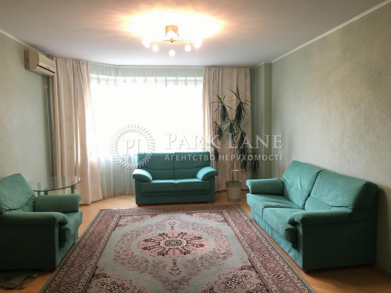 Квартира B-99656, Ереванская, 30, Киев - Фото 6
