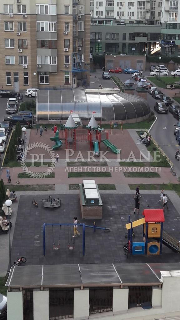 Квартира ул. Кудряшова, 18, Киев, Z-575878 - Фото 14