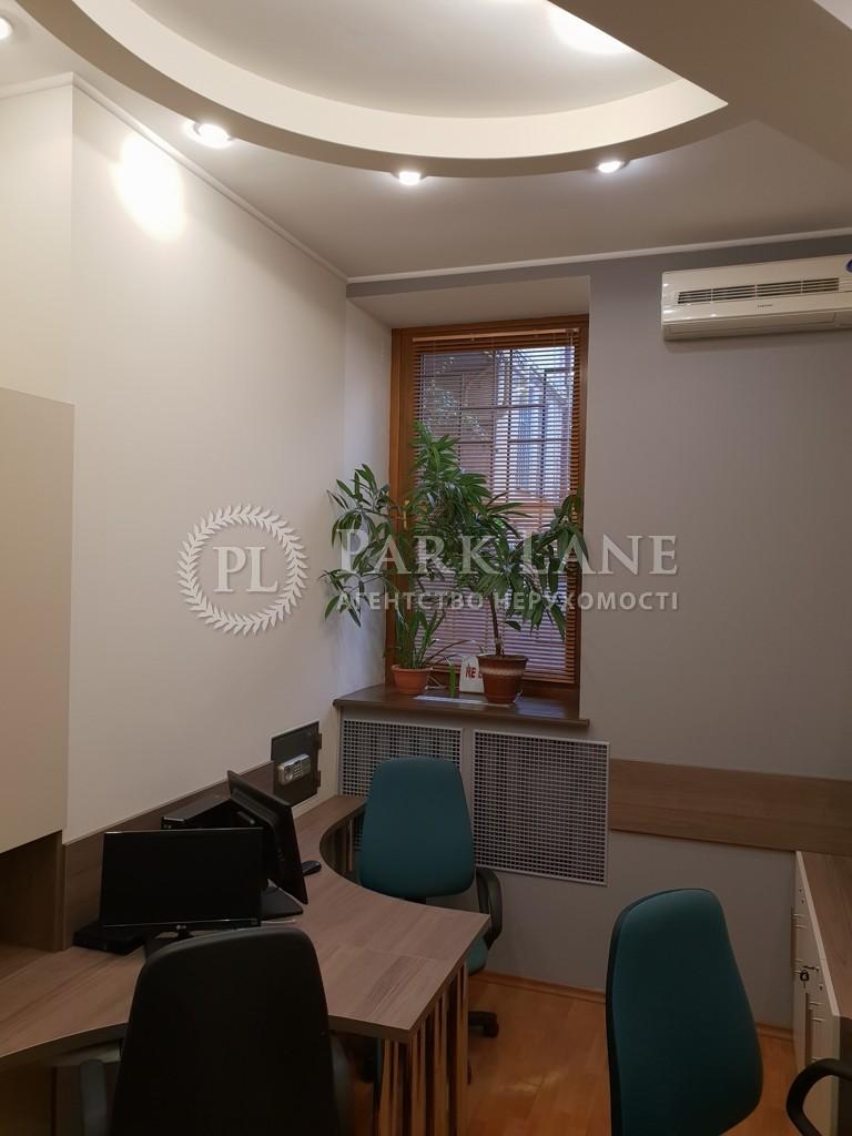 Квартира L-27171, Костельная, 6, Киев - Фото 7
