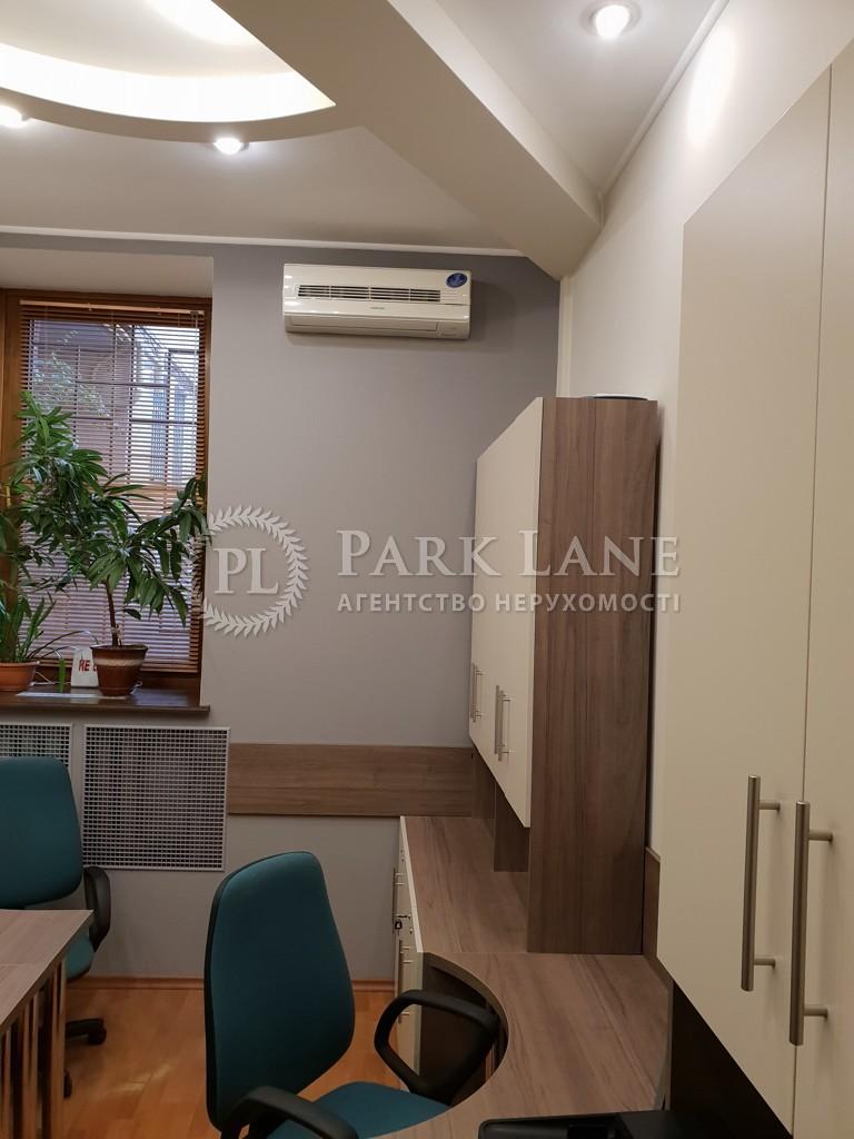Квартира L-27171, Костельная, 6, Киев - Фото 8
