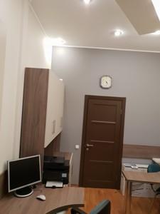 Квартира L-27171, Костельная, 6, Киев - Фото 9