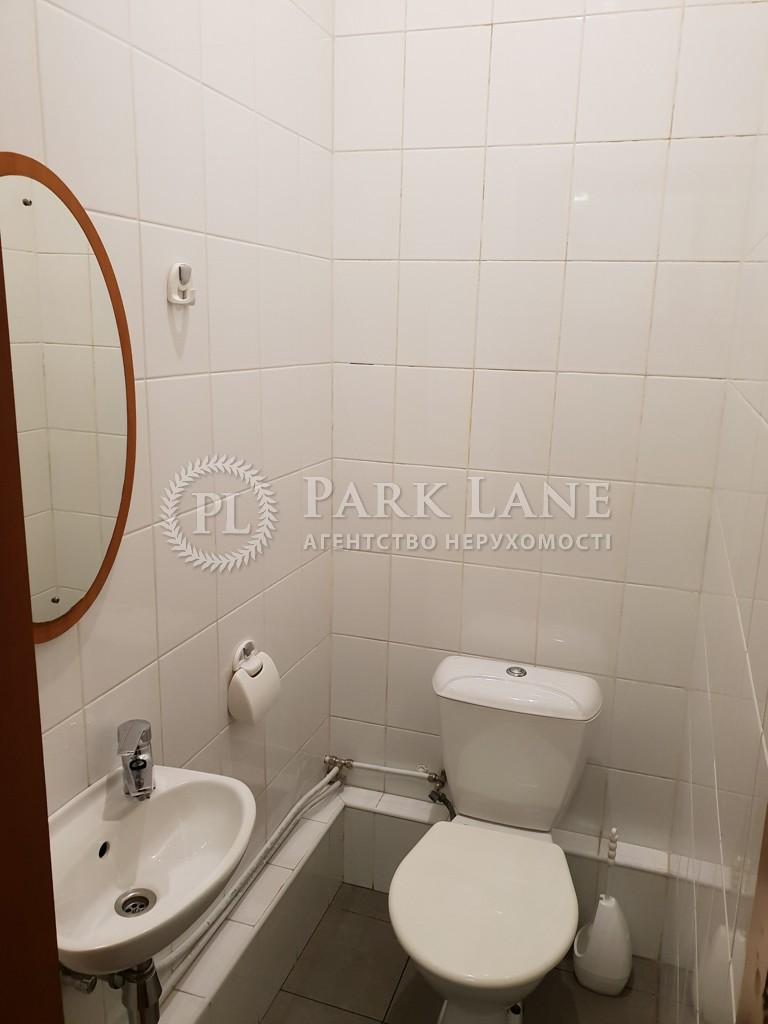 Квартира L-27171, Костельная, 6, Киев - Фото 16