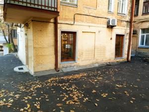 Квартира L-27171, Костельная, 6, Киев - Фото 19