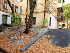 Квартира L-27171, Костельная, 6, Киев - Фото 21