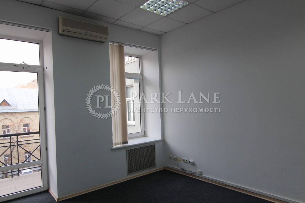 Офис, Ярославов Вал, Киев, J-28255 - Фото 5